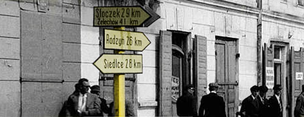 Łuków - Skrzyżowanie głównych ulic. Lata 40-te.