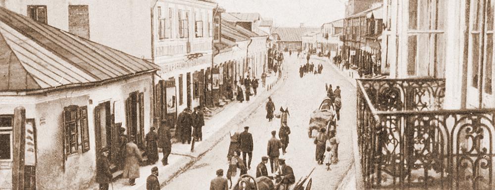 Ulica Międzyrzecka.