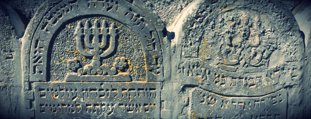 Macewy z pomnika który znajduje się na cmentarzu żydowskim w Łukowie.
