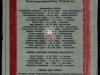 Tablica pamiątkowa ku czci poległych P.O.W. na budynku starostwa w Łukowie