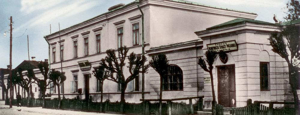 """Łukowski Magistrat (Fotografię wykonał Zakład Fotograficzny """"Venus"""")"""