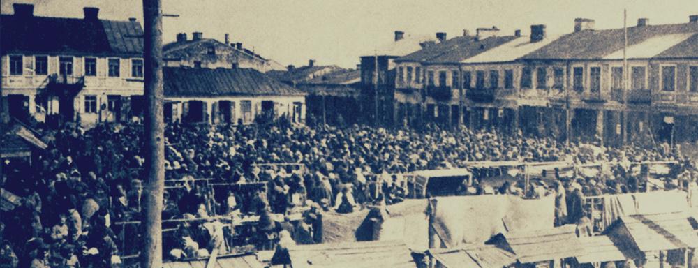 Łuków. Rynek główny. 1926 r.