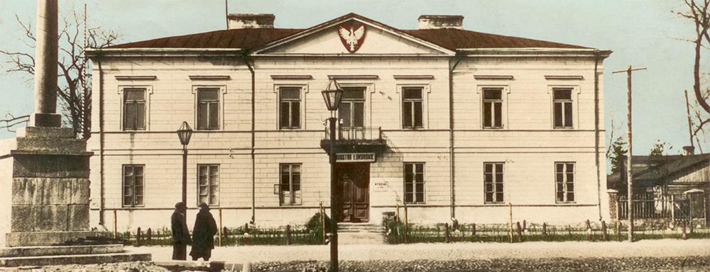 Budynek Łukowskiego Starostwa - lata 30-te.